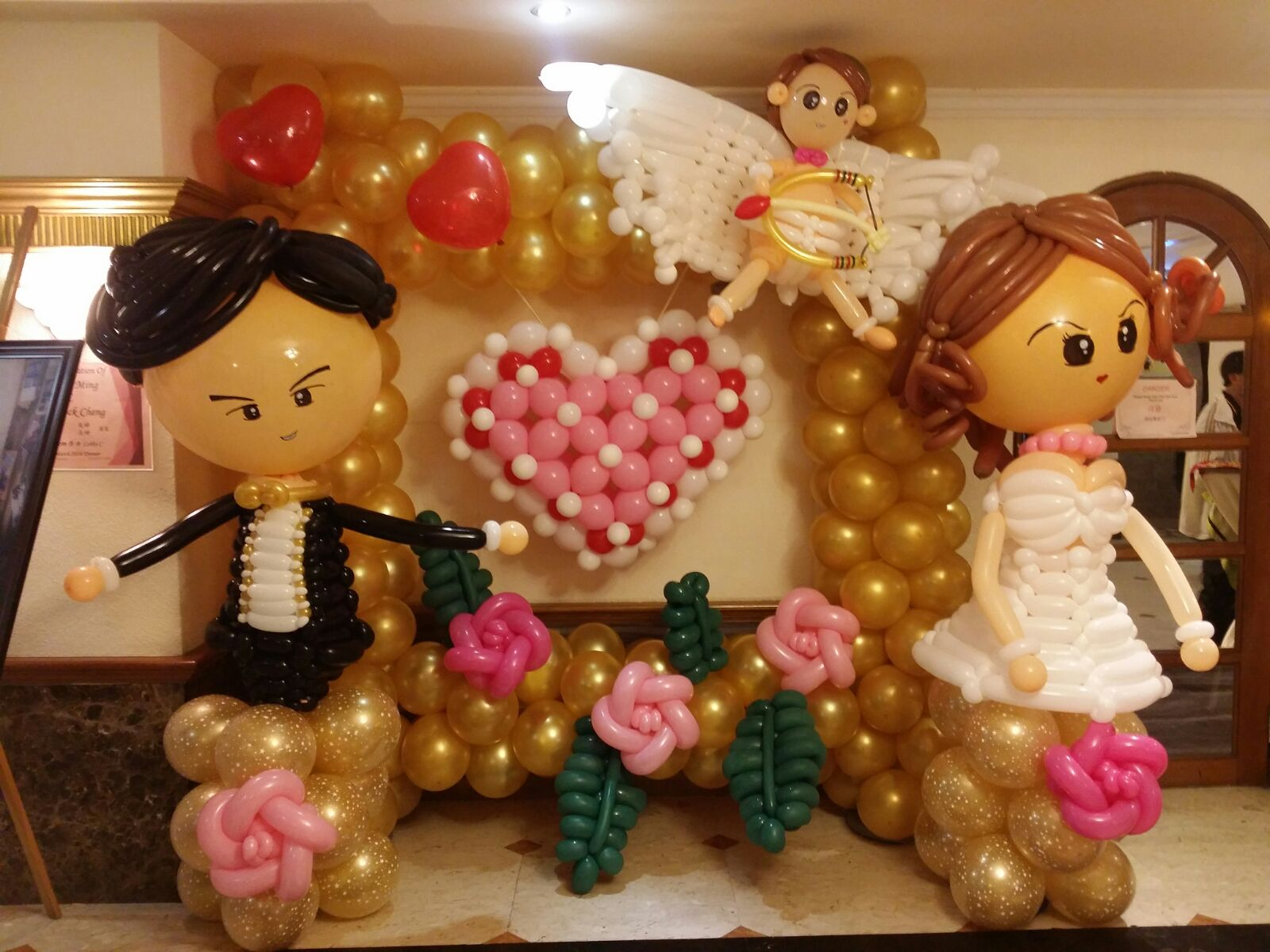 Wedding Couple balloon